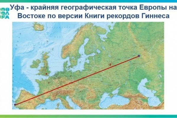 Вскоре в городе появится специальный знак самой восточной точки