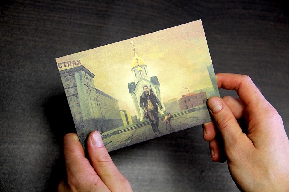 В новосибирском варианте фильма «Я легенда» главный герой прогуливается у часовни