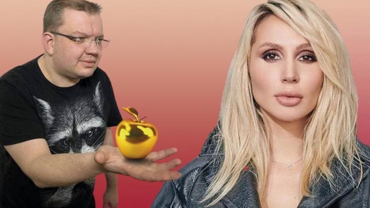 Страсти по Лободе: перед концертом в Екатеринбурге певица встретилась с покупателями своих теней