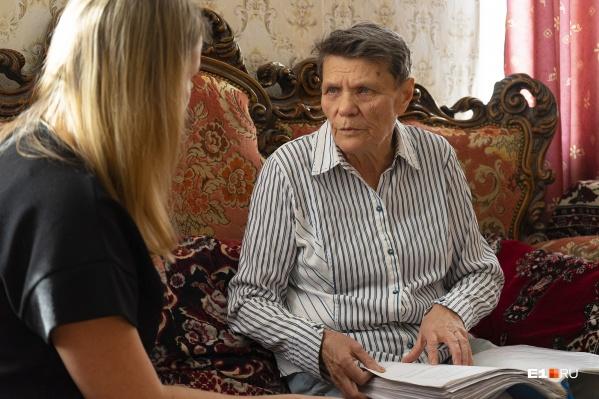Пенсионерка надеялась выручить больше денег