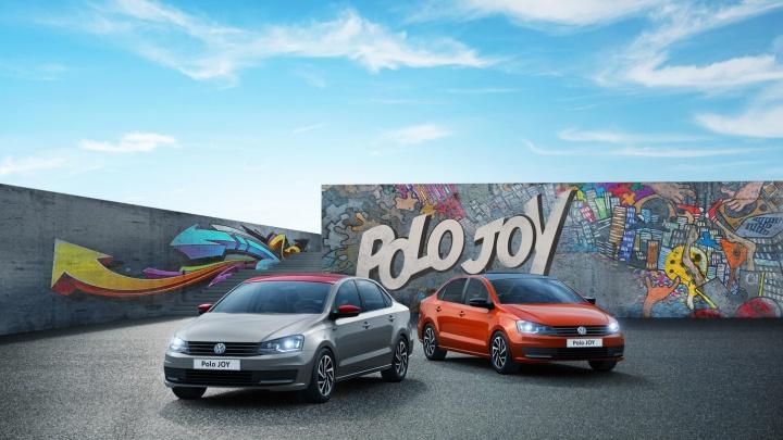 Volkswagen Polo JOY: раскрываем преимущества спецверсии