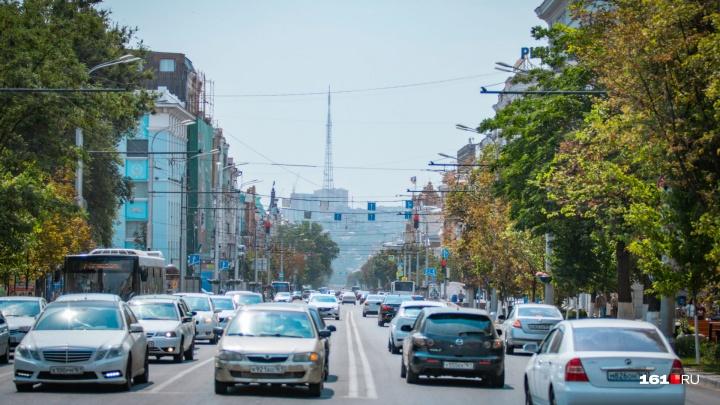 Движения нет: в Ростове перекроют Садовую и Ворошиловский