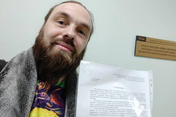 Андрей Сковородиников принес уведомления в мэрию