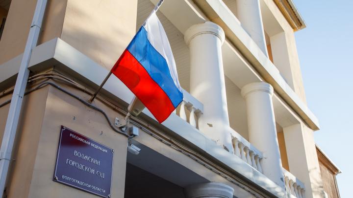 Волгоградцу дали 20 месяцев строгого режима за экстремистские песни во «ВКонтакте»