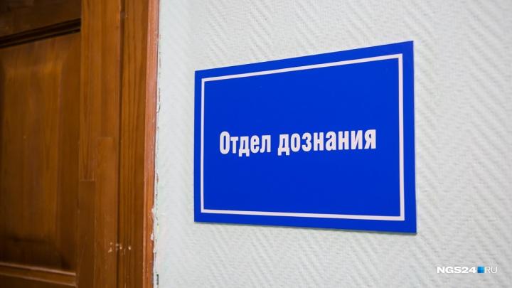 Опера угрозыска поймали на фальсификации доказательств ради повышения по службе. Его оштрафовали
