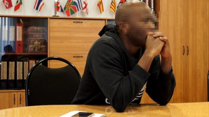 Из Волгограда в Нигерию депортируют забывчивого болельщика