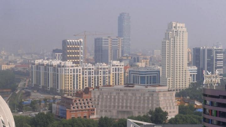 Чем опасен дымовой смог и сколько стоит защитить семью