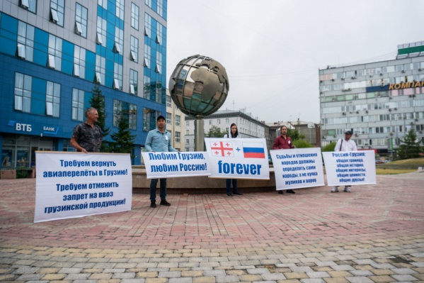 Алексей Южанин-Багратион планировал отпуск в Грузии, но поездку пришлось отменить из-за запрета