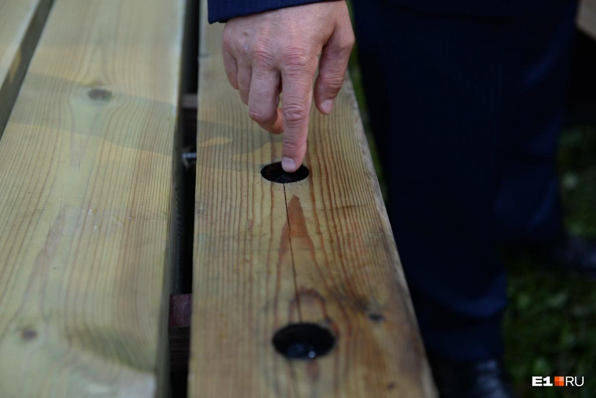 Верхняя часть скамейки будет без этих дырок
