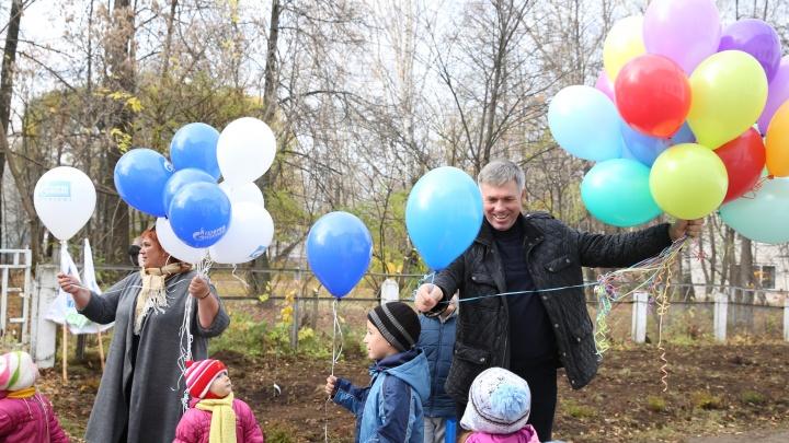 Газовики Прикамья подарили сад Центру помощи детям