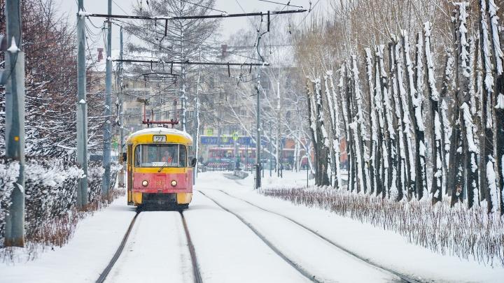Синоптики пообещали Екатеринбургу стабильный, но слабый минус