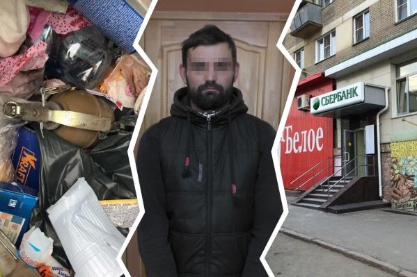 32-летний житель Екатеринбурга приехал в Челябинск, чтобы ограбить банк