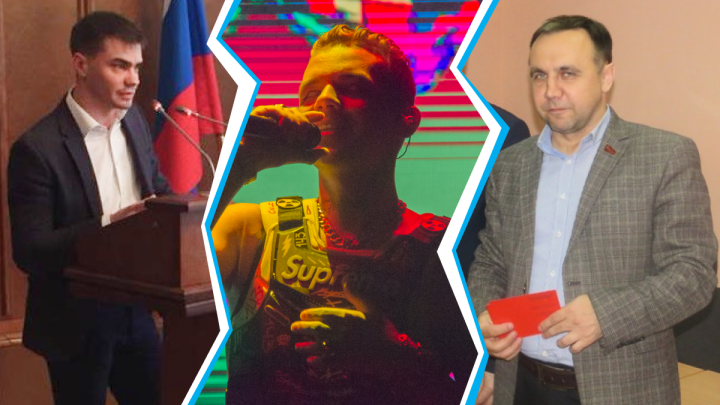 «Прекращайте клоунаду»: новосибирец пошёл в прокуратуру из-за депутата, возмущённого концертом Элджея