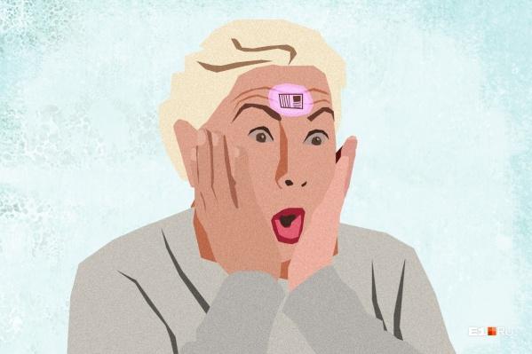 Мама Марины считает, что всех, кто сдает биометрию, чипируют
