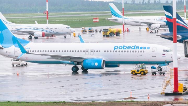 В Курумоче вынужденно приземлился Boeing из Челябинска
