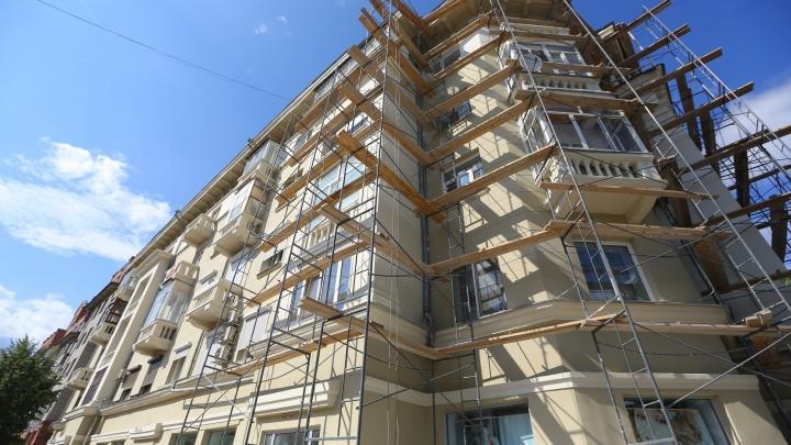 Жителей в Красноярске обязали скинуться на разработку паспорта фасада для своих домов