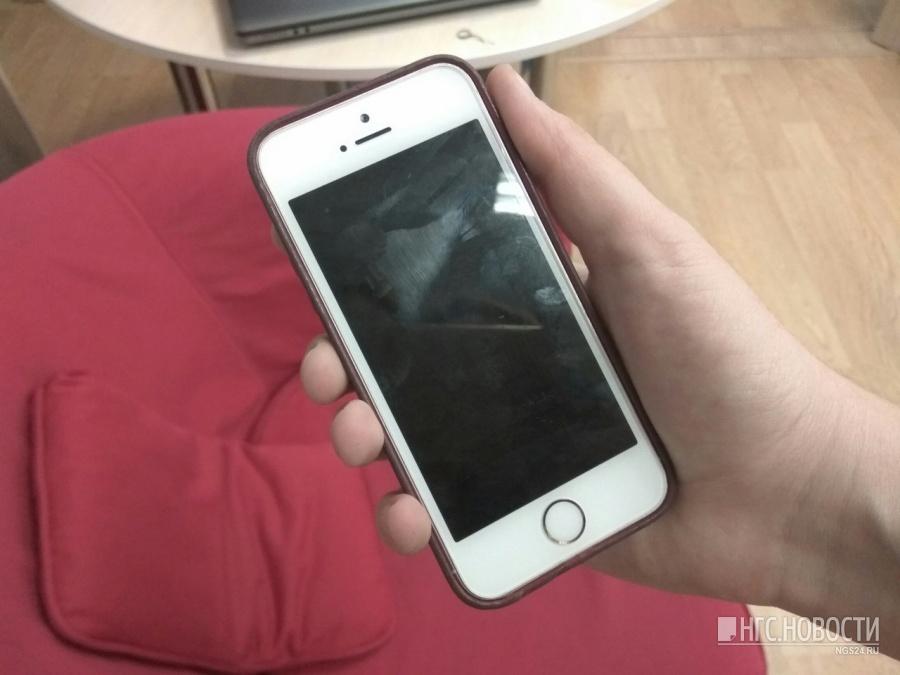 Хитрая девушка сдала iPhone вломбард ради страховки, однако получила штраф
