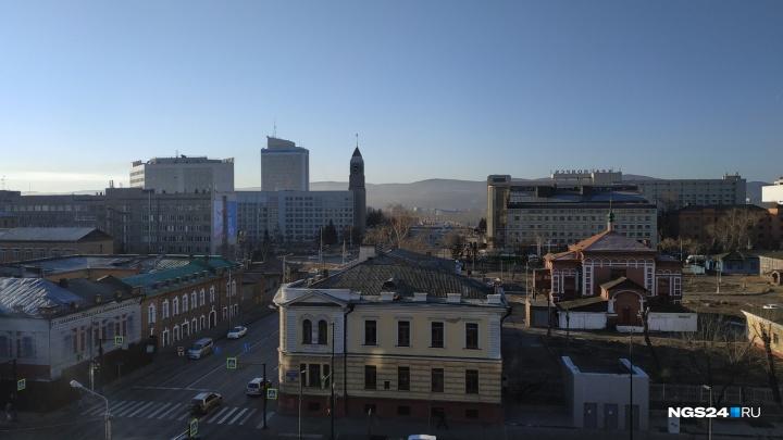 В первый день КЭФа Красноярск неожиданно накрыло выбросами