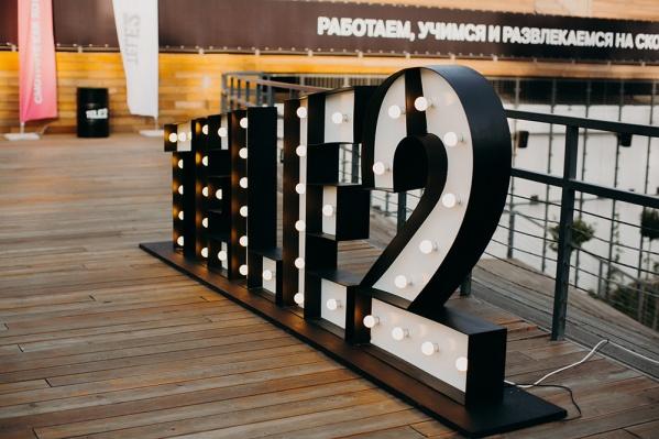 Изучайте расписание бесплатных мероприятий на страничке «Онлайн-парка» Tele2 и выбирайте события, которые вам по душе<br>