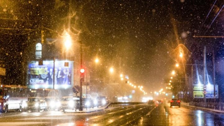 Снег и сильный ветер: завтра температура воздуха в Ярославской области станет минусовой