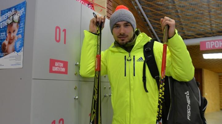 Антон Шипулин стал третьим в спринтерской гонке на заключительном этапе Кубка мира