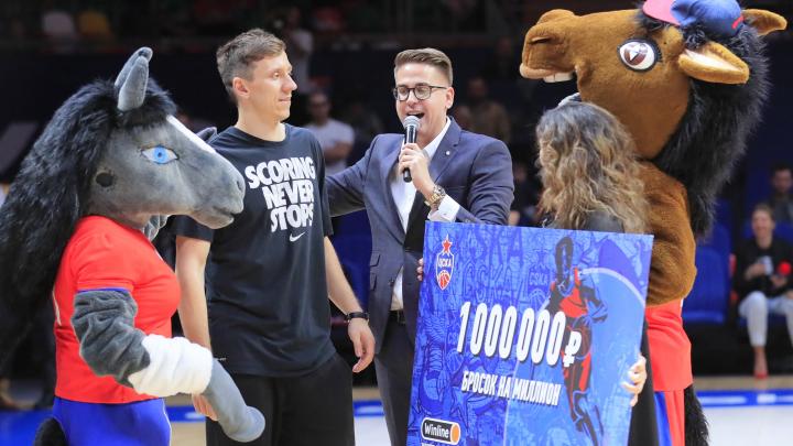Ростовчанин выиграл миллион на баскетбольном матче
