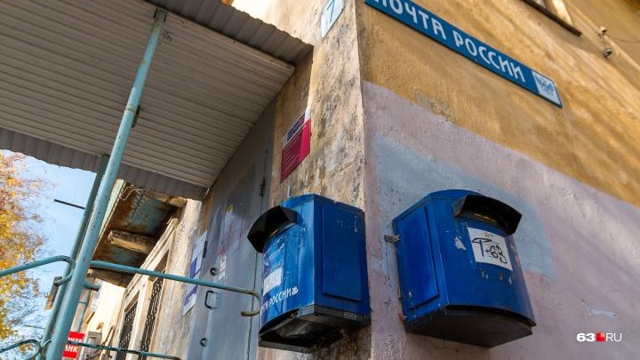 В Самарской области начальник почты присвоила 25 000 рублей