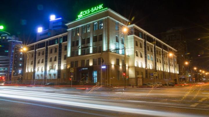 В 2017 году СКБ-банк оформился в качестве банковской группы компаний