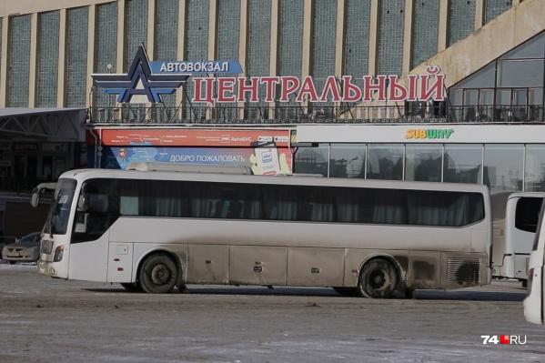 Автовокзал возле «Юности» открыли в 2011 году с большим скандалом