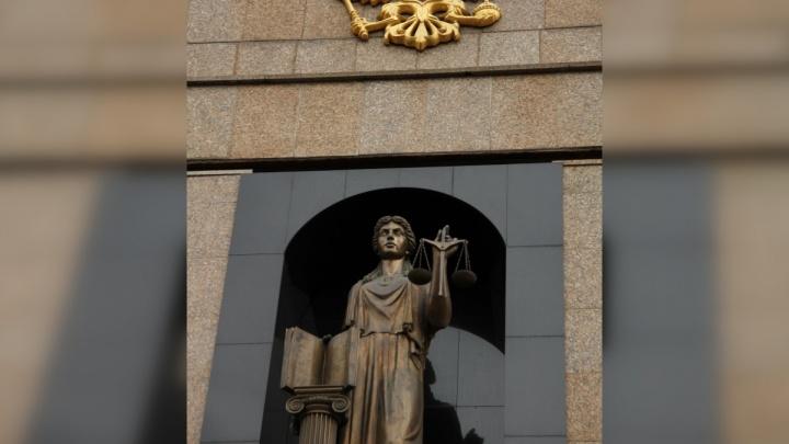 Путин подписал закон о создании в Челябинске кассационного суда
