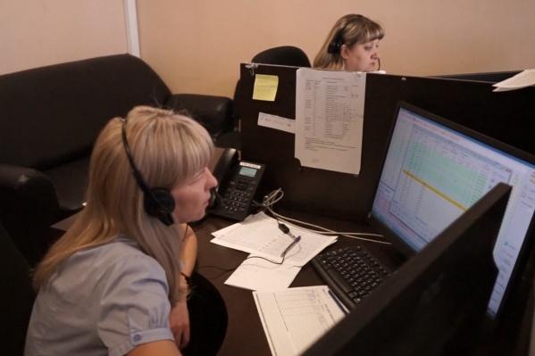 Рабочий день диспетчера проходит за экраном монитора
