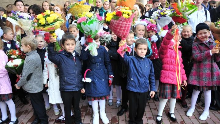 Екатеринбургские школьники начнут учебный год в выходной день
