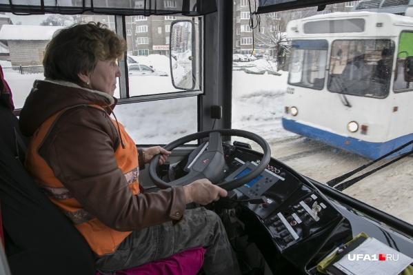 Троллейбус отменят только на одни сутки