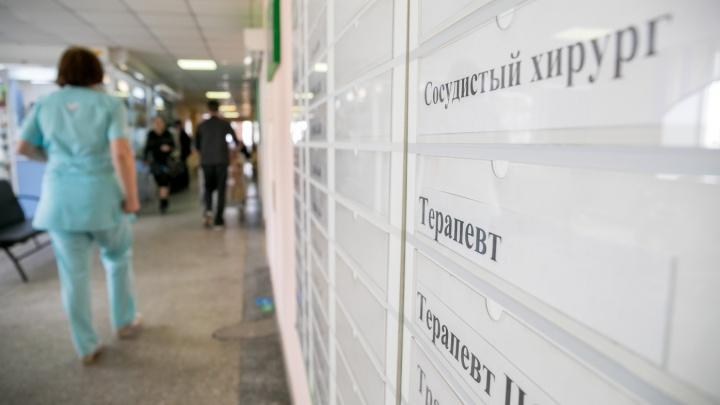В Красноярске заметили рост числа больных одновременно ВИЧ и туберкулёзом