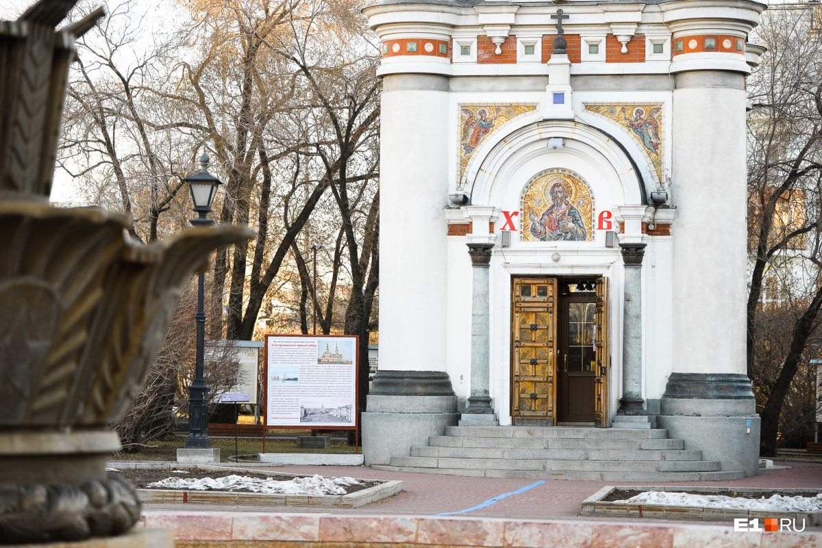 С 2014 года здесь проходят божественные литургии