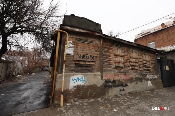 На месте старых домов в Ростове должны появиться малоэтажные строения