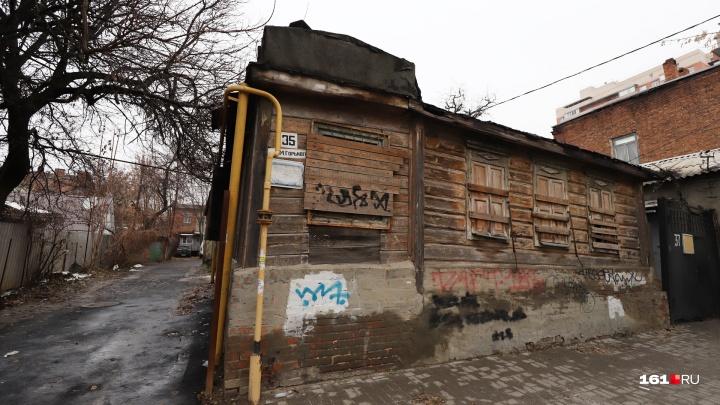 Ростовские чиновники хотят сократить зоны памятников в центре, чтобы снести ветхие дома
