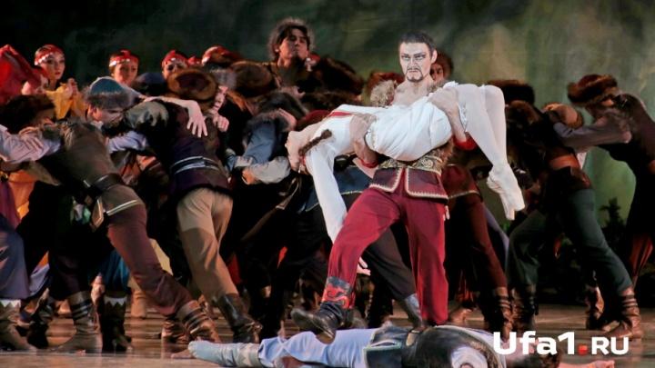 В Уфе грядёт Театральная ночь: что приготовили столичные театры
