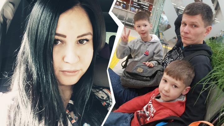 Жена и родители мужчины, пропавшего в Уфе с двумя детьми, сдали слюну на ДНК-анализ