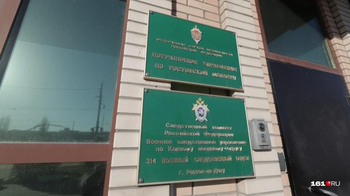 Ростовские пограничники не дали африканцам нелегально приехать в Польшу