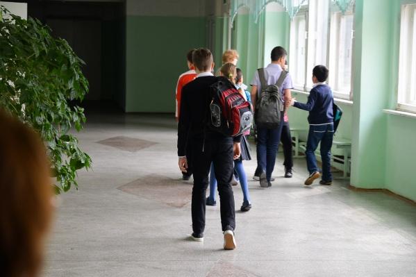 Часто дети становятся объектами травли в школе