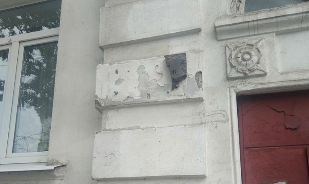 Табличку на жилом доме разрушают уже не в первый раз