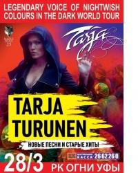 В пятницу, 13-го, началась продажа билетов на концерт Tarja Turunen