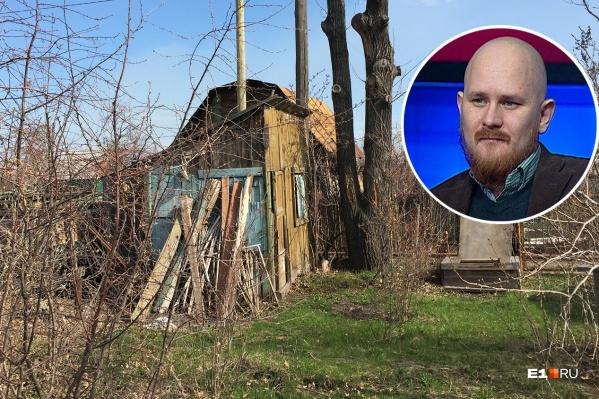 Журналист Александр Олексюк уверен, что сад для русского человека является пространством теплого упокойного сна, это место, где человек спит с открытыми глазами<br>