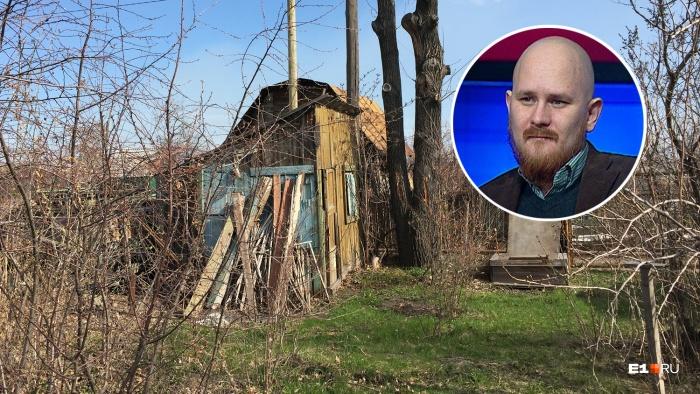 Журналист Александр Олексюк уверен, что сад для русского человека является пространством теплого упокойного сна, это место, где человек спит с открытыми глазами