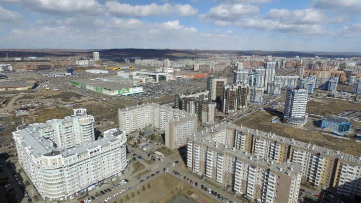 Переплата по ипотеке за обычную «двушку» у красноярцев сократилась почти на миллион рублей
