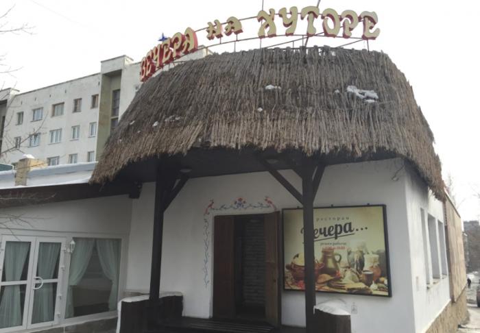 В советское время на месте этого ресторана был общепит