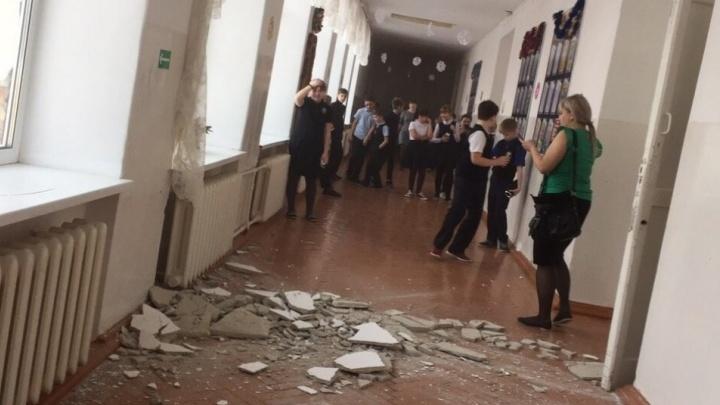 Директору ишимской школы, в которой с потолка обрушилась штукатурка, объявили выговор