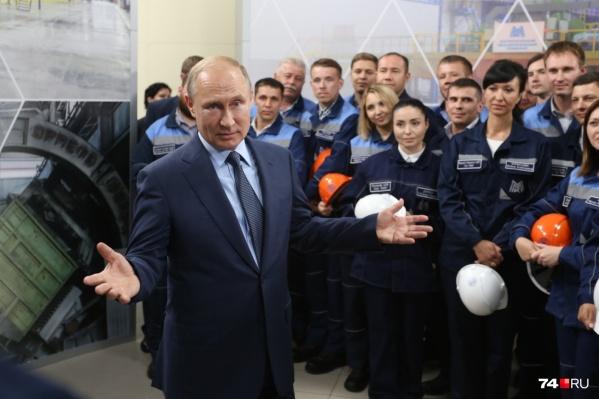 О том, что самая «жирная» часть саммитов-2020 пройдёт в Северной столице, глава государства объявил 19 июля во время визита в Магнитогорск
