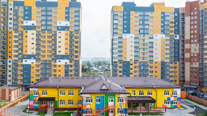 Клюют на квартиры без первоначального взноса: в Новосибирске расхватывают жилье рядом с рыбным местом